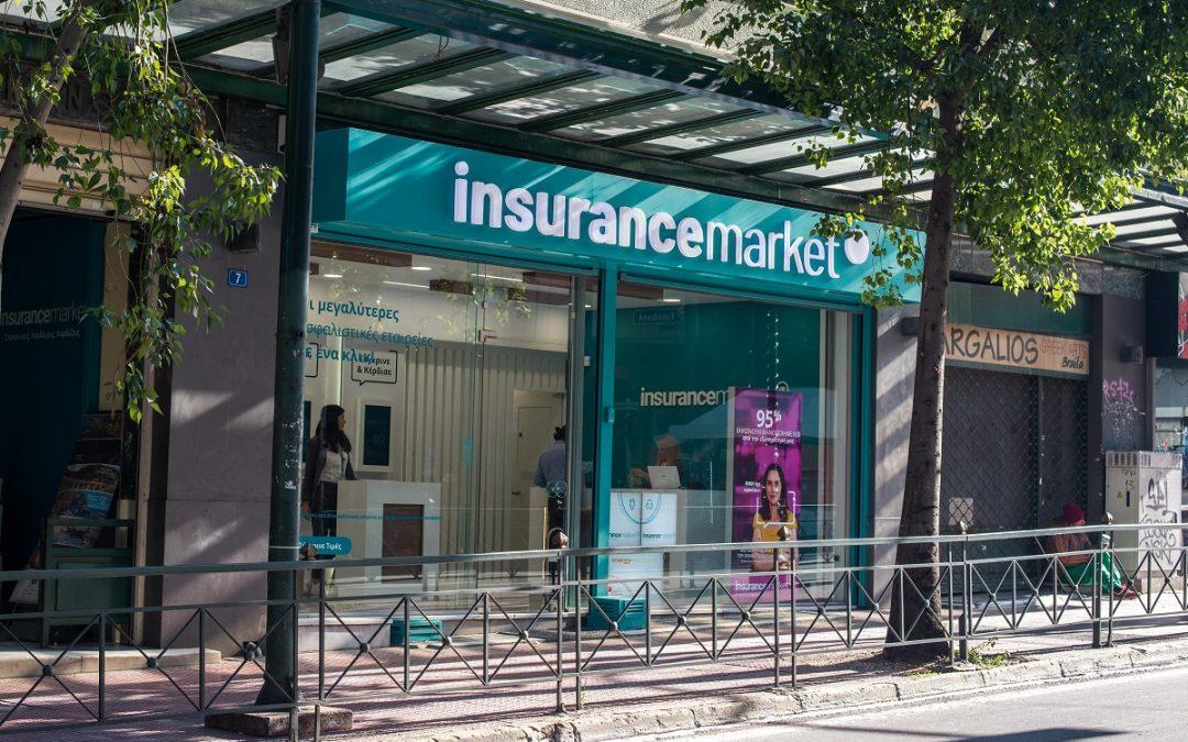 Insurancemarket.gr: Γίνε μέρος των εξελίξεων στην ασφάλιση, την ενέργεια και τα τραπεζικά προϊόντα