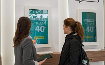 Η τεχνολογία σύμμαχος του franchisee της insurancemarket.gr