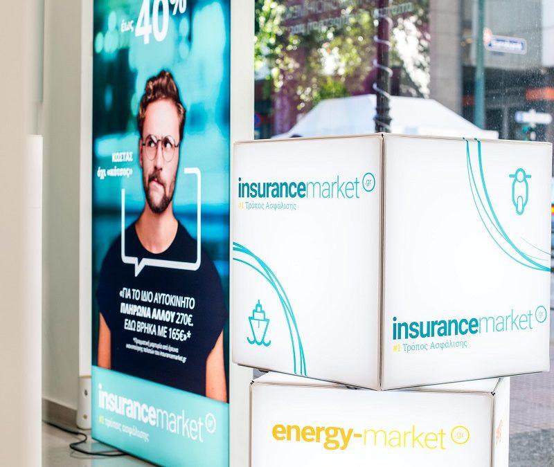 Insurancemarket.gr Phygital Stores: Για τον σύγχρονο καταναλωτή που συγκρίνει, επιλέγει και κερδίζει